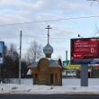 arhangelsk-chasovnya-sergiya-radonezhskogo-2012-03
