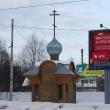 arhangelsk-chasovnya-sergiya-radonezhskogo-2012-04