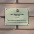 arhangelsk-naberezhnaya-severnoj-dviny-112-05