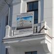 arxangelsk-naberezhnaya-severnoj-dviny-82-05