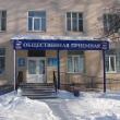 arhangelsk-naberezhnaya-severnoj-dviny-96-03