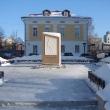 arhangelsk-pamyatnik-lomonosovu-na-popova-03