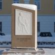 arhangelsk-pamyatnik-lomonosovu-na-popova-04