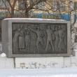 arhangelsk-pamyatnik-romanu-kulikovu-05
