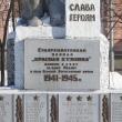 arhangelsk-pamyatnik-slava-geroyam-04