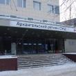 arxangelsk-ploshhad-60-letiya-oktyabrya-4-03