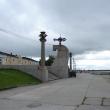 arhangelsk-pamyatnyj-znak-400-09