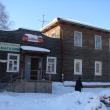arhangelsk-chumbarovka-032012-28