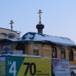 arhangelsk-chumbarovka-032012-36