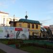arhangelsk-chumbarovka-082012-11