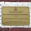 arhangelsk-chumbarova-luchinskogo-24-05