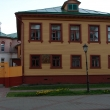 arhangelsk-chumbarova-luchinskogo-33-01