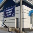 arhangelsk-severny-morskoj-muzej-02