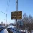 arhangelsk-severodvinskij-most-07