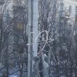 arhangelsk-nauka-i-zhizn-05