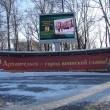 arhangelsk-troickij-44-1