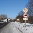 arhangelsk-ulica-drejera-52