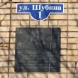 arhangelsk-shubina-1-05