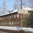 arhangelsk-ulica-gagarina-02