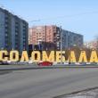 arhangesk-ulica-valyavkina-01