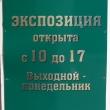 chaplygin-dom-menshikova-14