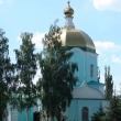 chaplygin-voznesenskij-hram-01