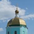 chaplygin-voznesenskij-hram-06
