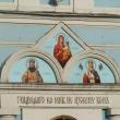 dankov-tihvinskij-sobor-06