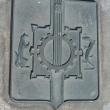 ekaterinburg-istoricheskij-skver-17