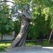 ekaterinburg-krasnaya-liniya-14-1
