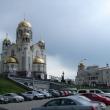 ekaterinburg-krasnaya-liniya-15-1