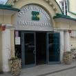 ekaterinburg-krasnaya-liniya-19-1