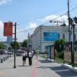 ekaterinburg-krasnaya-liniya-34-0