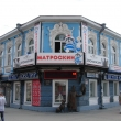 ekaterinburg-krasnaya-liniya-35-2