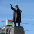 ekaterinburg-ploschad-1905-pamyatnik-leninu-02
