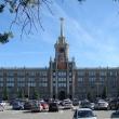 ekaterinburg-ploschad-1905-04