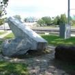 ekaterinburg-sad-kamnej-10