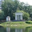 ekaterinburg-haritonovskij-park-13