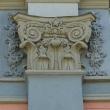 ekaterinburg-gorsovet-07