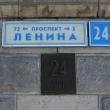 ekaterinburg-gorsovet-11