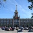 ekaterinburg-gorsovet-23