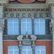 ekaterinburg-gorsovet-24