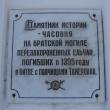 elets-chasovnya-na-kazanskom-kladbishhe-08