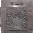 elets-stela-2012-21