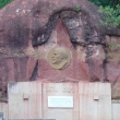 kislovodsk-bareljef-lenina-03