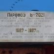krasnodar-parovoz-2021-05