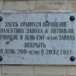 likino-dulevo-pk-dulevskij-farfor-08