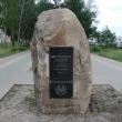 lipetsk-berezovaya-alleya-01