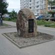 lipetsk-berezovaya-alleya-02