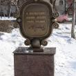 lipetsk-pamyatnik-pushkinu-2013-06